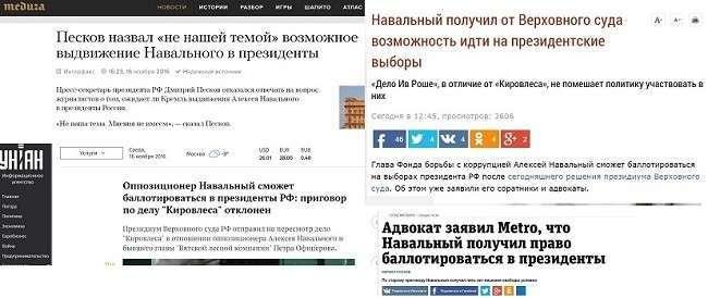Навальный опять нагло врёт, потому что он больше ничего не умеет!