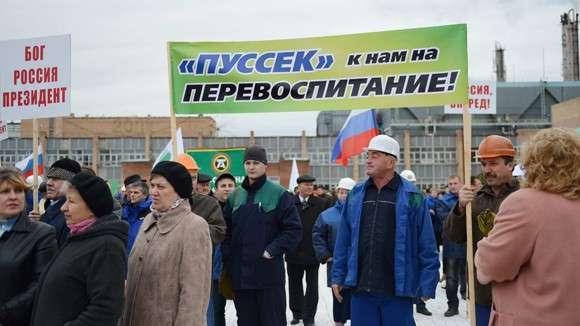 Разоблачение «тольяттинских офшоров». Как молодёжь сливает целый завод