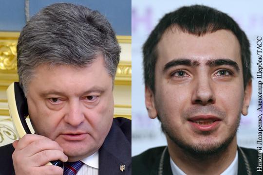 Сама возможность разыграть Порошенко показывает деградацию Украины
