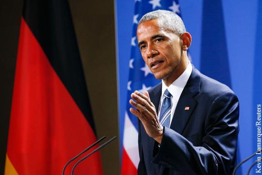 Развернулся на 180 градусов: Обама назвал Россию «супердержавой»