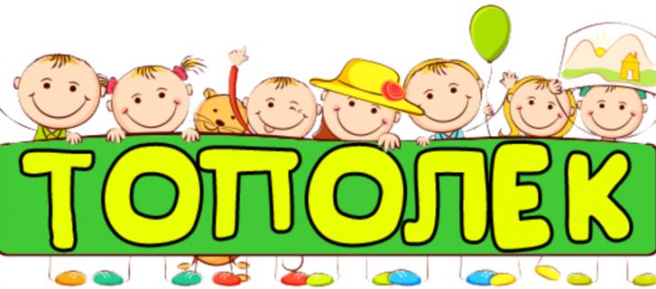 3. В Ростовской области открыли модульный корпус детского сада на 75 мест Сделано у нас, политика, факты