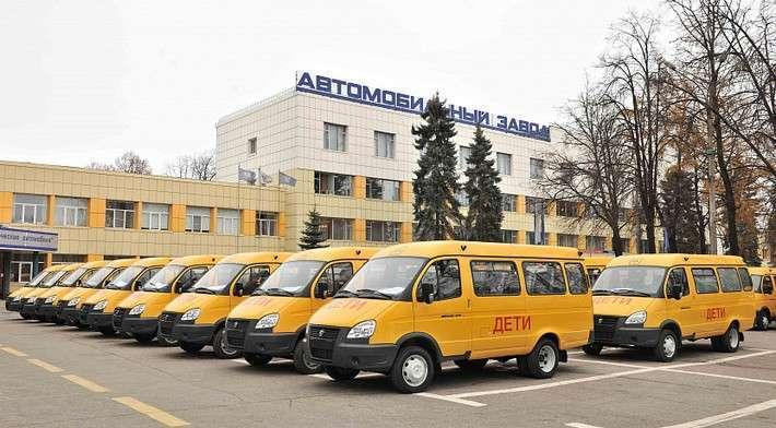 2. «Группа ГАЗ» поставила Нижегородской области 43 школьных автобуса Сделано у нас, политика, факты