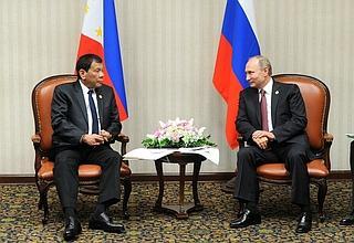 Встреча Владимира Путина с Президентом Филиппин Родриго Дутерте