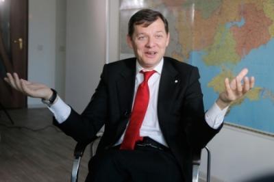 «Скотыняка» Ляшко признал, что Украина скоро потеряет Галичину, Одессу и Харьков