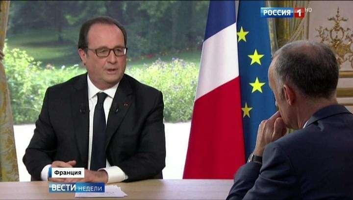Во Франции начались предвыборные шевеления. Олланда тоже разбудили