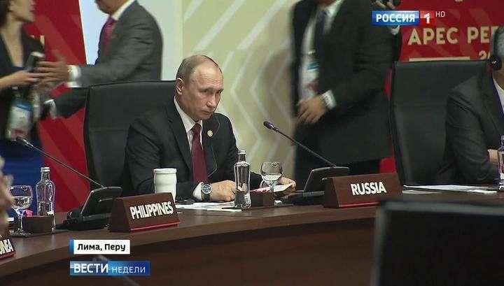 Владимир Путин и Барак Обама кратко поговорили на саммите АТЭС