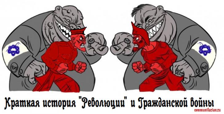 Шесть главных принципов пропаганды по Ёсе Геббельсу