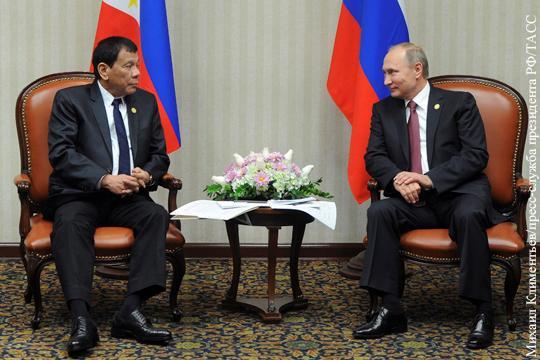 ВВП создаёт ось добра: «Россия, Китай и Филиппины сделают все совершенным»
