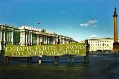 Украина, репрессированная еврейскими революциями: неиспользованные шансы истории