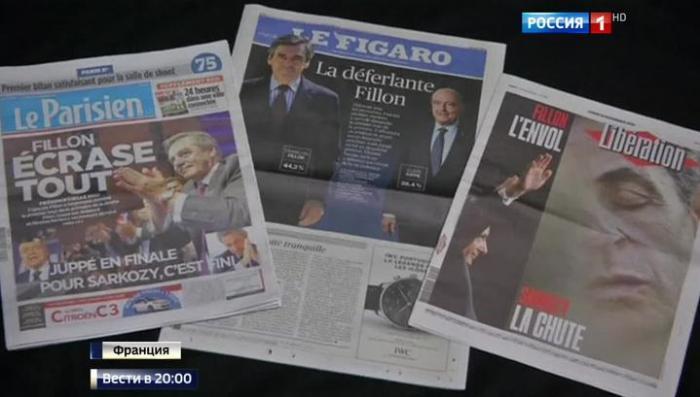 Николя Саркози проиграл партийные выборы и не сможет участвовать в президентских выборах