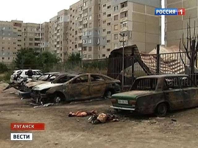 луганск обстрелы фото