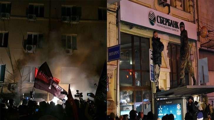 Впечатления от фарса: 3-я годовщина майдана прошла в Киеве