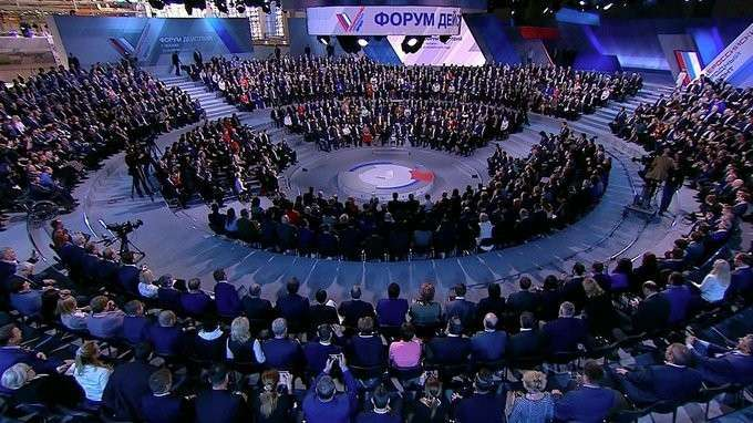 «Форум действий» Общероссийского народного фронта