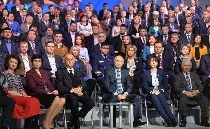 «Форум действий» Общероссийского народного фронта.