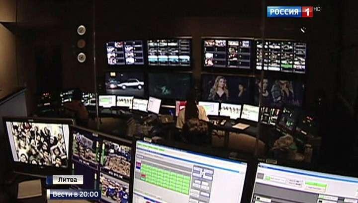 Телеканал РТР-Планета под запретом в Литве: чего боятся убогие?