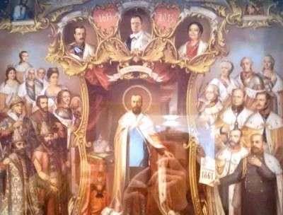Патриарх медведев икона подарил