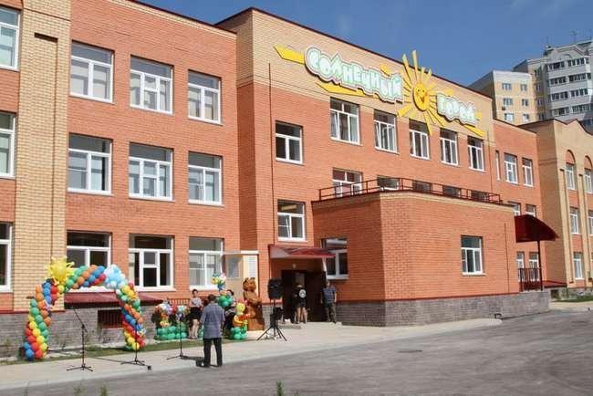 В Липецке открылись два новых детских сада на 260 и 110 малышей