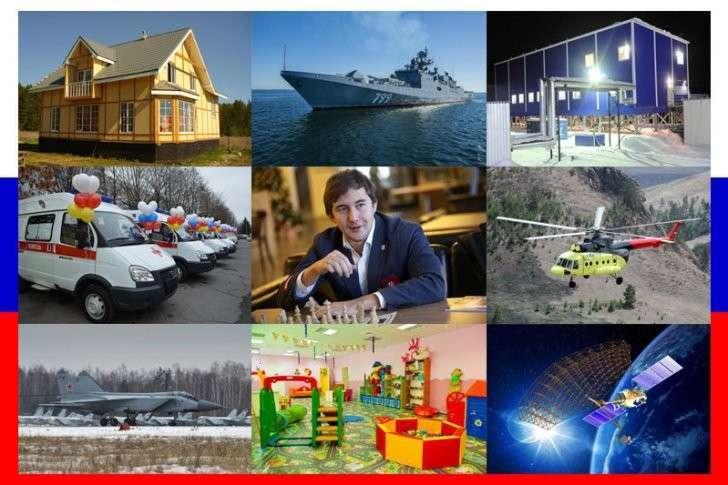 Россия – нам есть чем гордиться! Отличные, неполитические события за одни сутки Сделано у нас, политика, факты