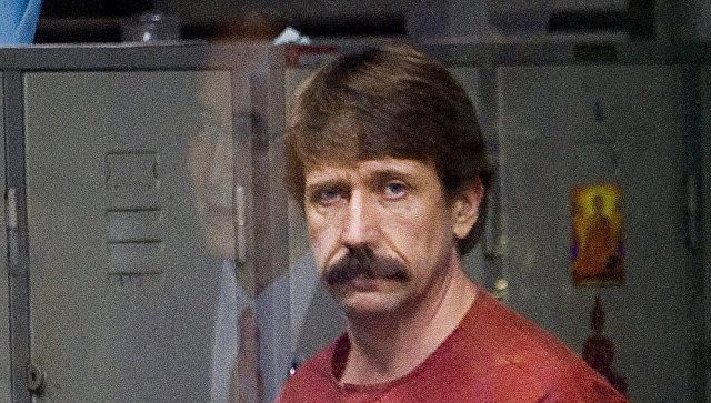 Виктор Бут рассказал, что заключенные в тюрьме в США просят обучать их русскому