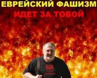 «Единая Россия» становится партией хасидского террора в России