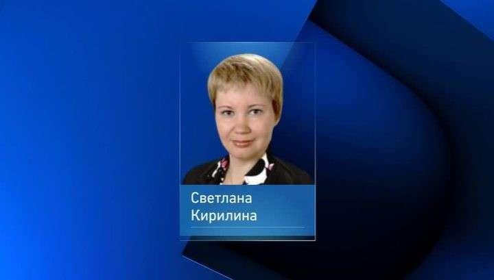 В Самаре возбуждено уголовное дело против топ-менеджера РКЦ «Прогресс»