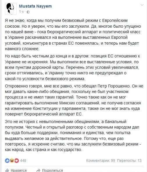 Иметь укроскакунов будут жёстко, долго и абсолютно бесплатно