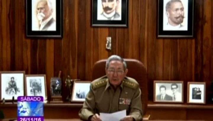 Фидель Кастро Рус умер на Кубе на 91-м году жизни