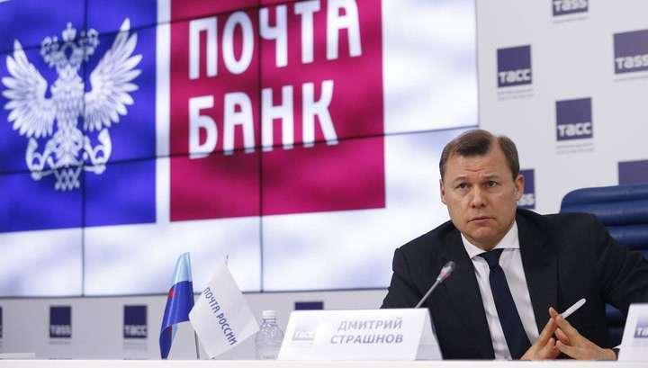 Кремль дистанцировался от истории с премией ненасытного главного почтмейстера