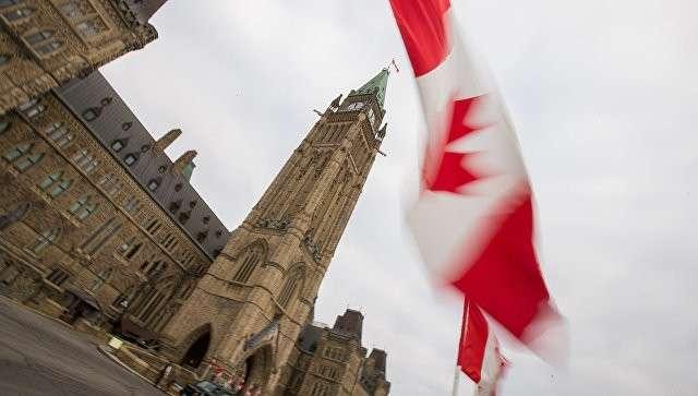 Канадский флаг. Архивное фото