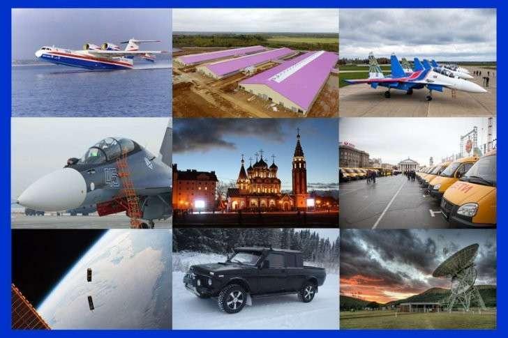 Отличные, неполитические события из России за одни сутки (за 29.11.2016)   политика, факты