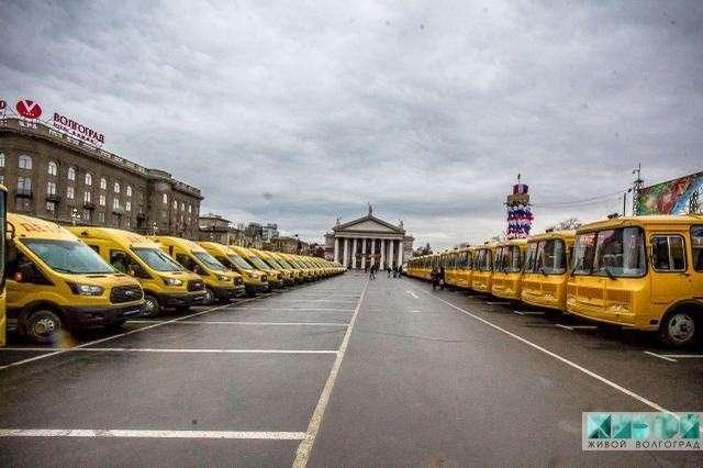 5. В школы Волгоградской области переданы 85 новых автобусов  политика, факты