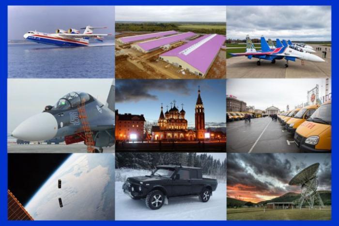 Россия – нам есть чем гордиться! Отличные, неполитические события из России за 29.11.2016