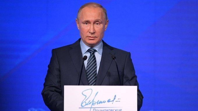 Владимир Путин выступил на заседании Международного форума «Примаковские чтения»