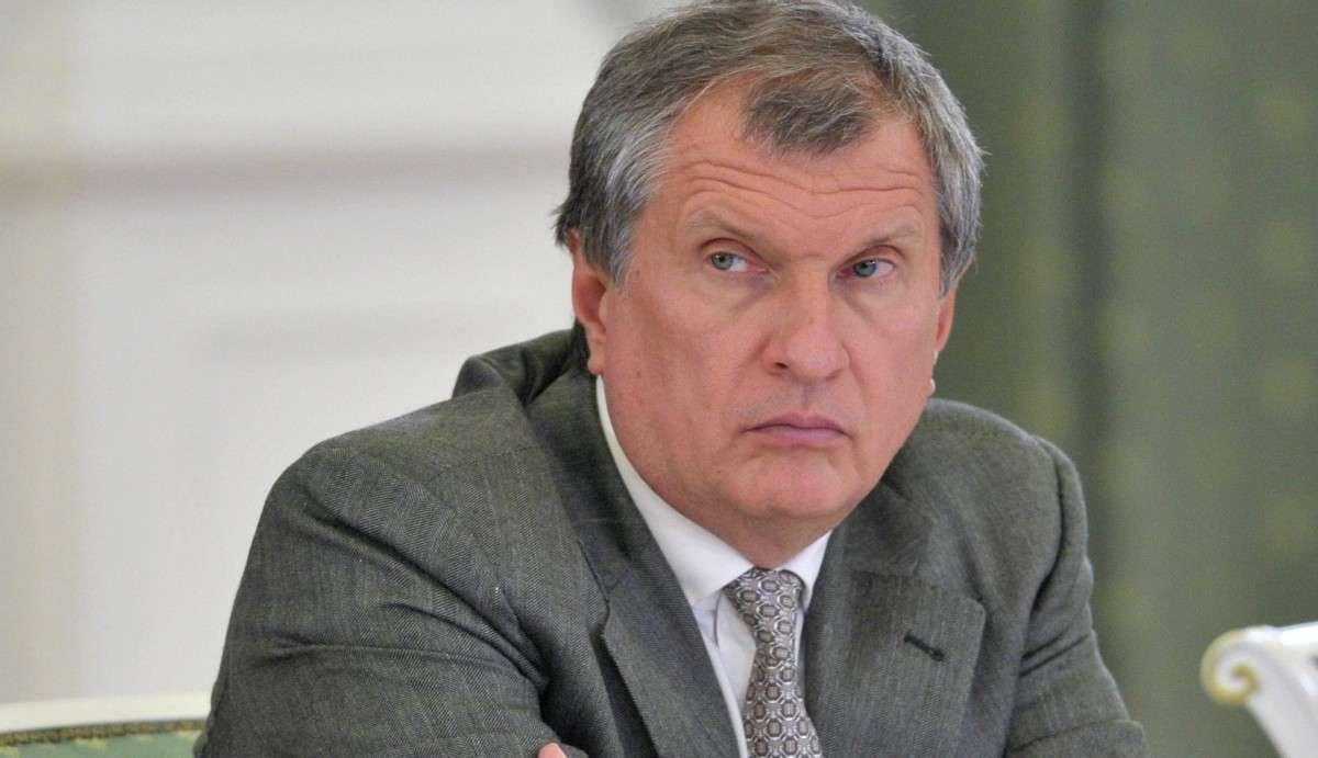 Коломойский хочет захватить НПЗ «Роснефти» в Лисичанске