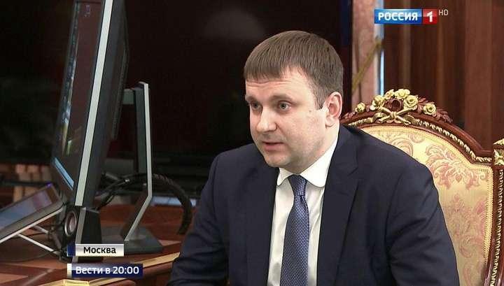 Молодой, но опытный: экономическому развитию России дали нового министра