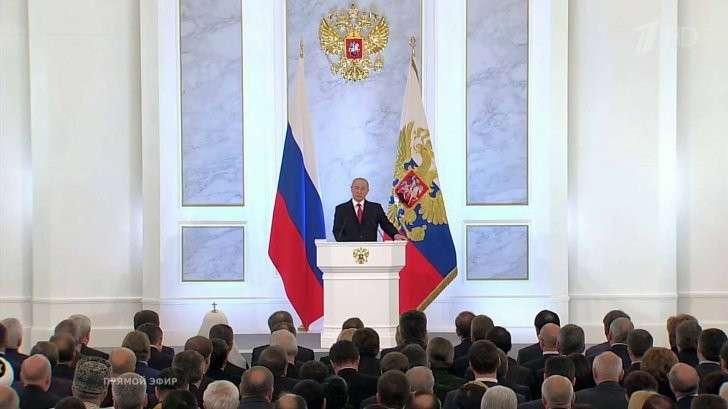 Анализ послания Президента Владимира Путина к Федеральному собранию
