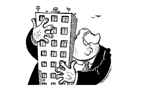 Какой дурак сказал, что частная собственность эффективнее государственной?