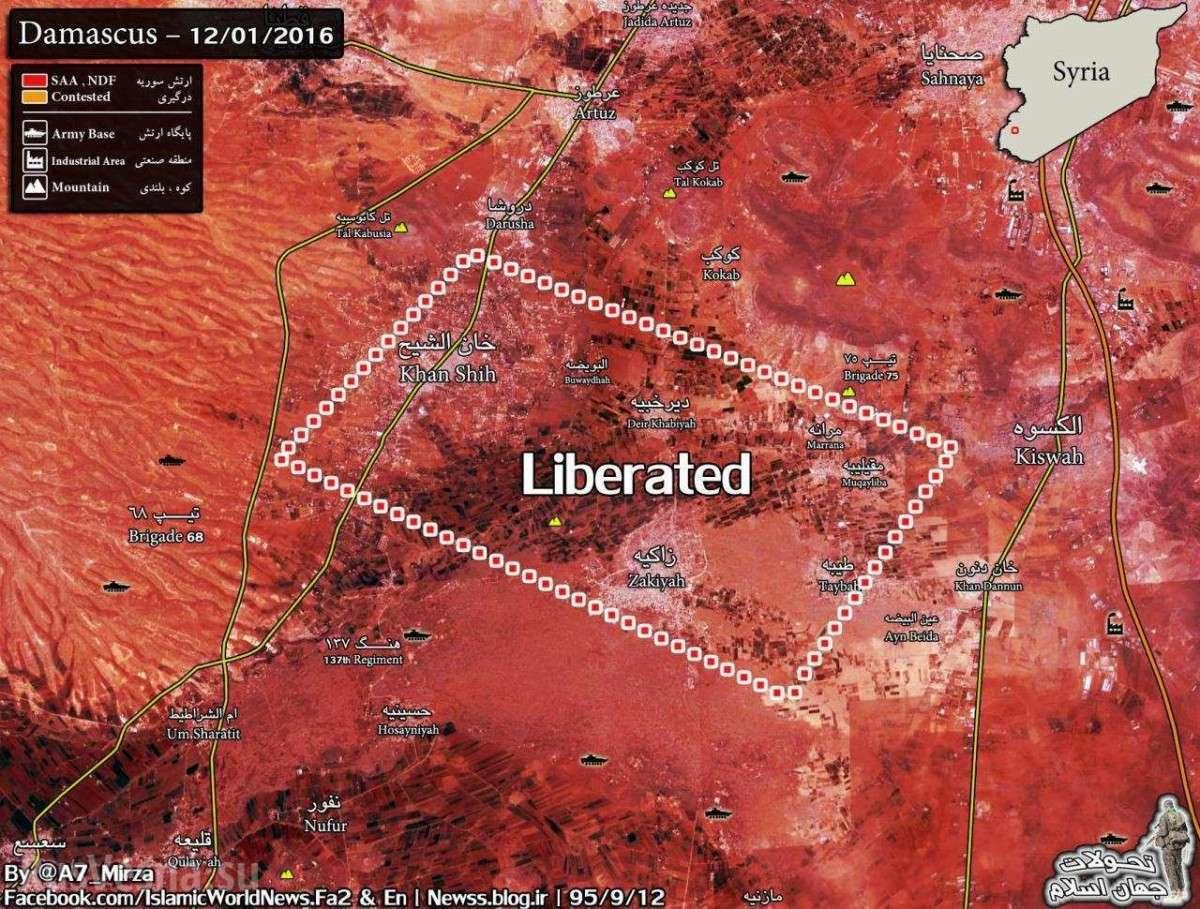 Боевики сдали сирийской армии город Хан аш-Ших близ Дамаска