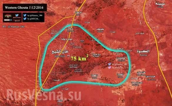 Армия Сирии освободила регион Западная Гута, получив 7 танков и 11 БМП боевиков