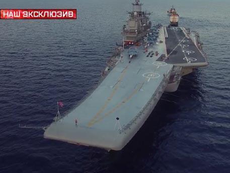 Как «Адмирала Кузнецова» увели в своё время из-под носа у Киева