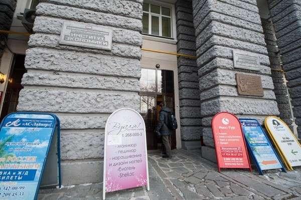 Институт экономики УрО РАН создал у себя «Бордель» с сауной, бассейном и девочками по вызову