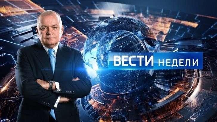 «Вести недели» с Дмитрием Киселёвым от 04.12.2016