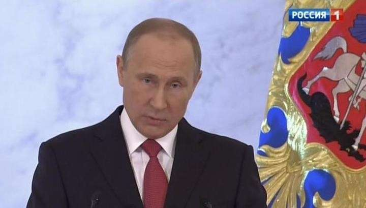 Владимир Путин напомнил всем нам, что Россия у нас одна