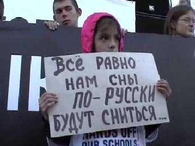 Нужны ли России русские, живущие за границей по всему миру?