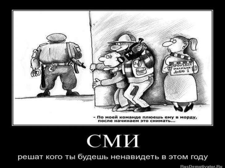 Россия без русских: им нужно чтобы нас не было. Совсем
