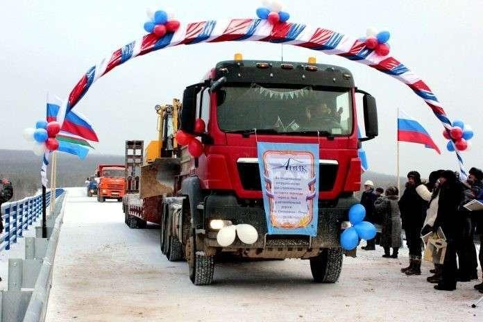 32. Мост в будущее открылся в Якутии Сделано у нас, политика, факты