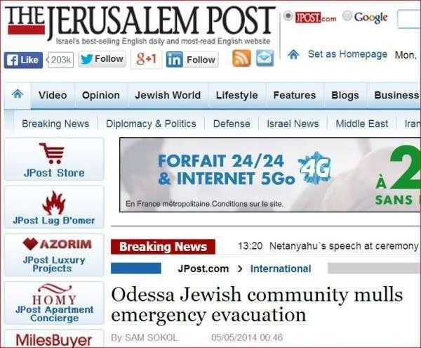 Евреи Одессы 2