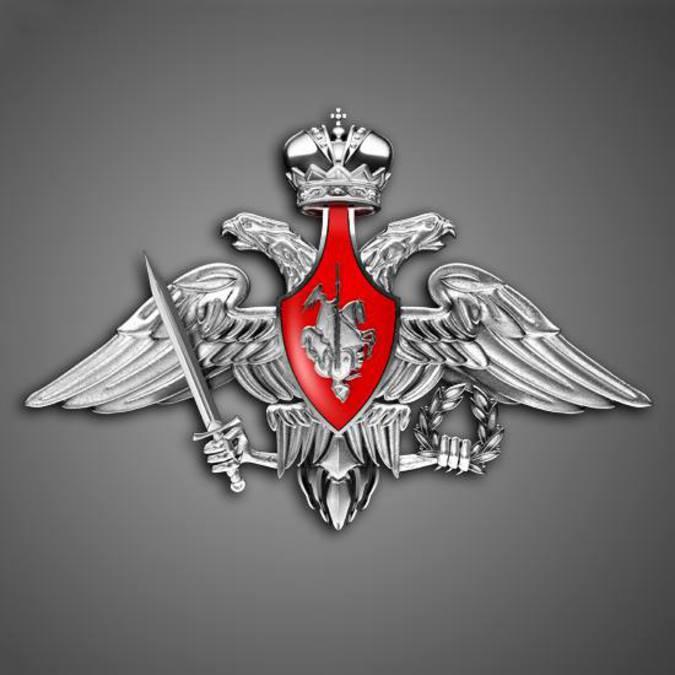 В Сирийском городе Алеппо погиб российский офицер