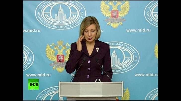 Представитель МИД Мария Захарова проводит еженедельный брифинг, 7 декабря 2016