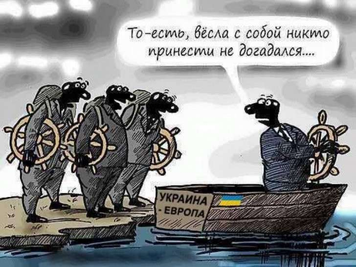 Порошенко не хочет понимать, что Украину боятся оправданно – как чуму